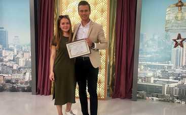 Александр Скичко сделал неожиданный сюрприз своей поклоннице