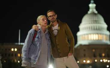 Орел и Решка. Перезагрузка. Америка: Вашингтон (эфир от 10.06.2018)