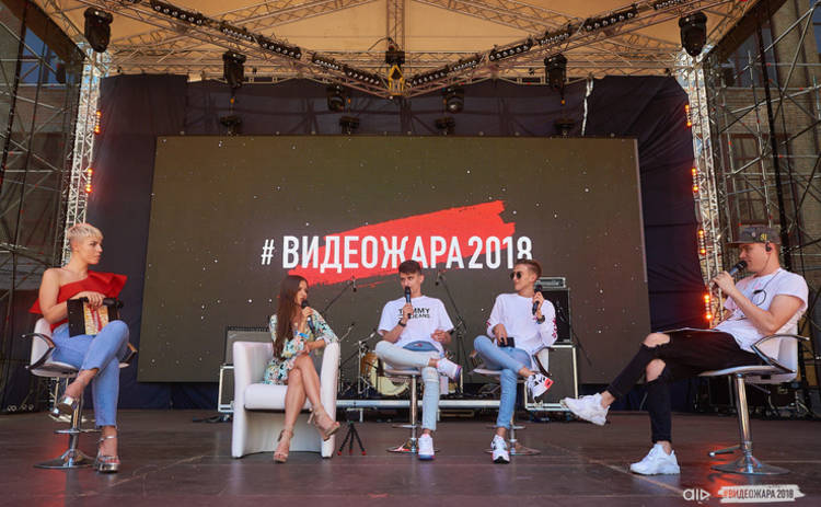 ВидеоЖара-2018: как прошел масштабный фестиваль блогеров в Киеве