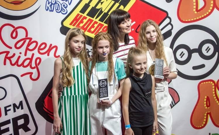 Bashka Kids Awards-2018: стали известны имена победителей премии