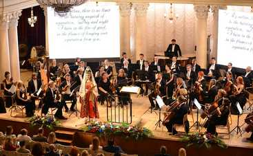 В Киеве состоялся концерт «Музыка, на которую вдохновила Роксолана»
