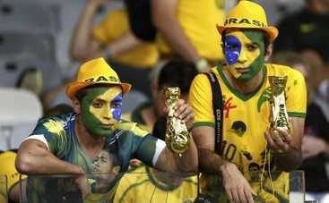 Министерство туризма Бразилии осудило своих болельщиков