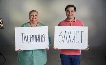 Звезды канала ICTV оригинально поздравили украинцев с Днем Конституции