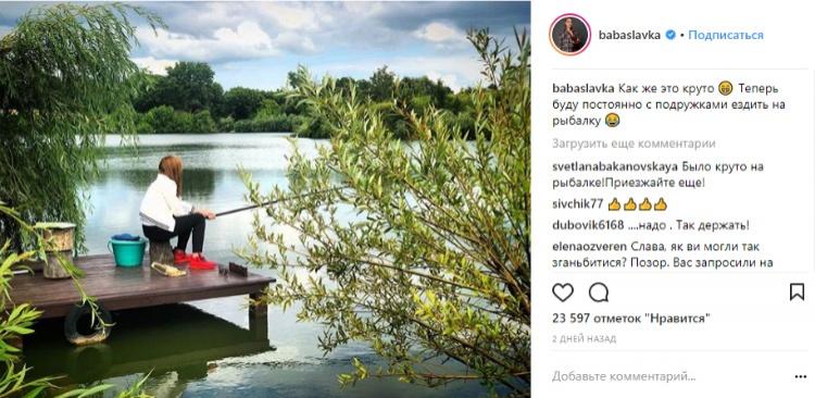 slava-kaminskaya-pohvastalas-novym-hobbi