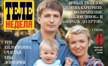 Ирина Андреева: Мой сын — подарок судьбы