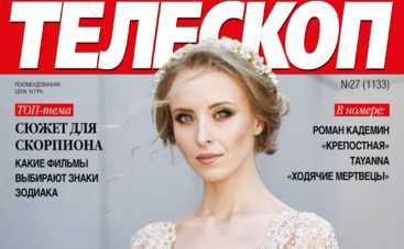 Анна Сагайдачная вышла замуж дважды за месяц