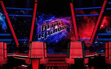 Телеканал «1+1» ищет участников шоу «Голос країни» и «Голос. Діти»