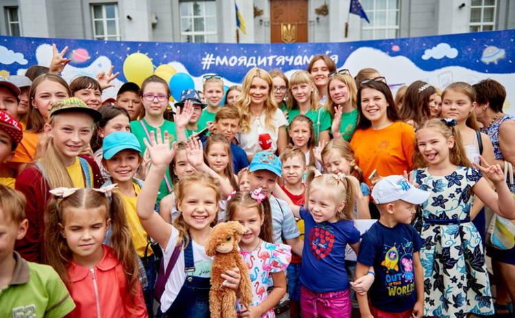 В Киеве прошел масштабный арт-марафон #МояДитячаМрія