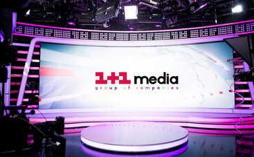 1+1 media будет дистрибютировать адаптированный американский канал Spike