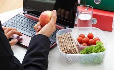 5 способов борьбы с голодом на работе