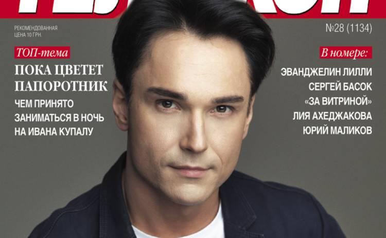 Алексей Нагрудный: Я редко играю положительных персонажей