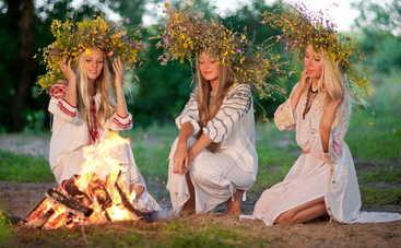 Ивана Купала-2018: история и традиции праздника