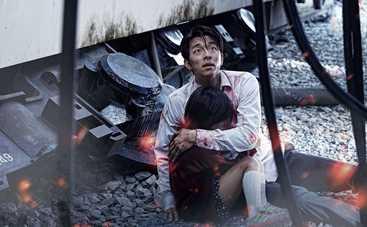 Поезд в Пусан: смотреть фильм онлайн в хорошем качестве