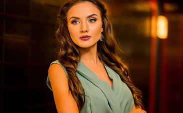 Украинская ведущая стала исполнительным директором конкурса «Мисс Украина»