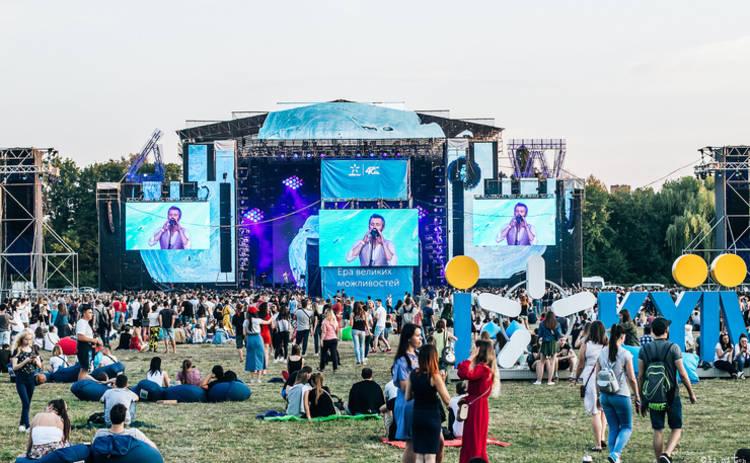 Atlas Weekend-2018 в цифрах и фактах