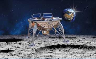 Израиль отправит модуль для высадки на Луну