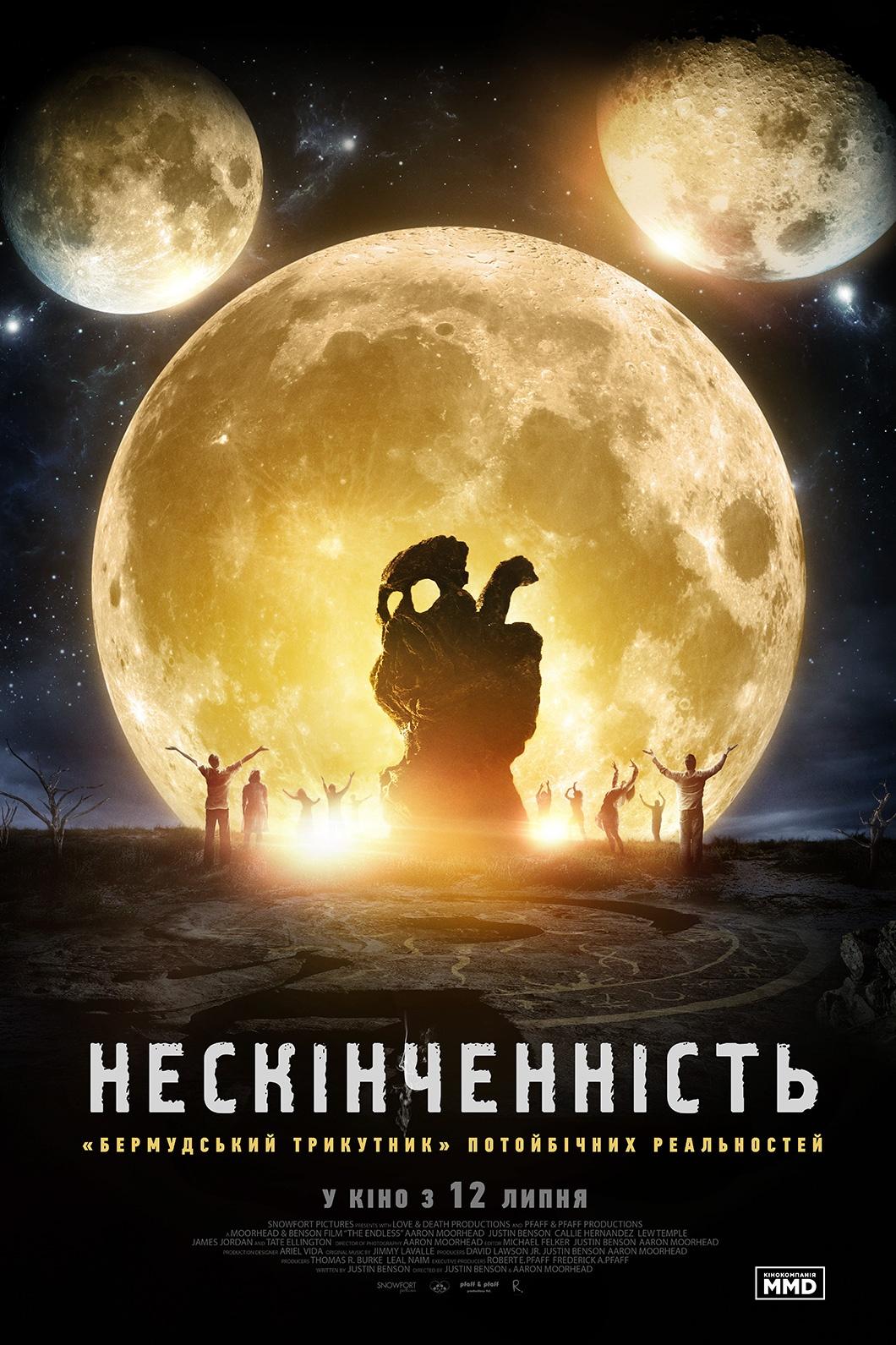 v-ukraine-startuet-pokaz-misticheskogo-trillera-beskonechnost-3
