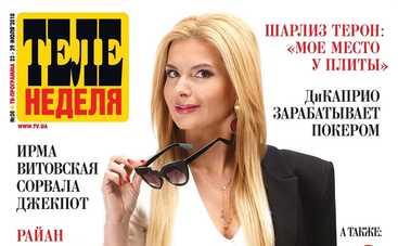 Инна Шевченко впервые рассказала о любимом