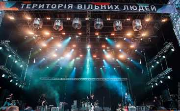 Фестиваль «Файне Місто-2018» собрал более 15 тысяч людей