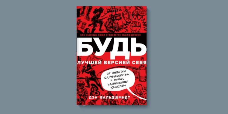 spisok-must-read-ot-ukrainskih-akterov-4