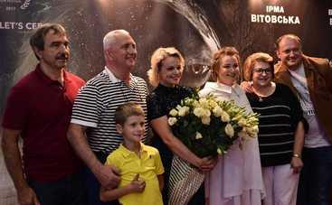Украинский мистический триллер «Брама» вышел в широкий прокат