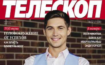Владимир Остапчук: Проект «Король десертов» стал для меня вызовом