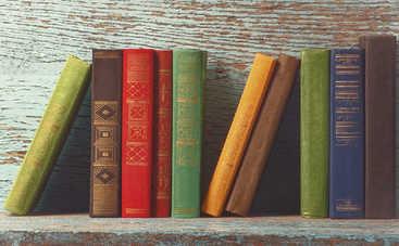 Книжная премия «Еспресо. Вибір читачів» обнародовала состав жюри номинации «Литература для детей»