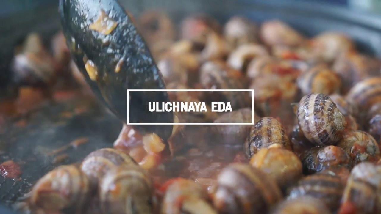 ulichnaya_eda