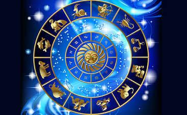 Гороскоп на неделю с 6 по 12 августа 2018 года для всех знаков Зодиака