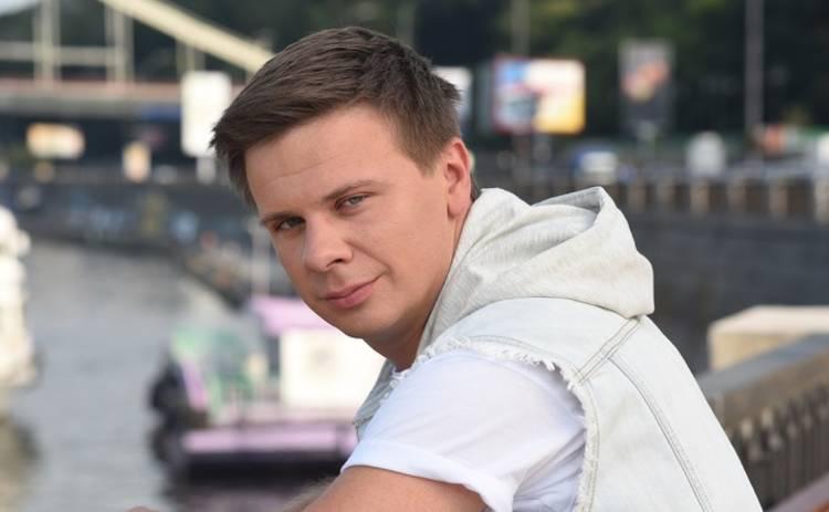 Ух ты! Дмитрий Комаров показал архивное фото, где ему всего 17 лет