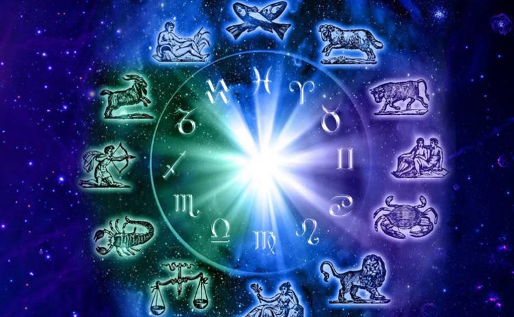 Гороскоп на 10 августа 2018 для всех знаков Зодиака