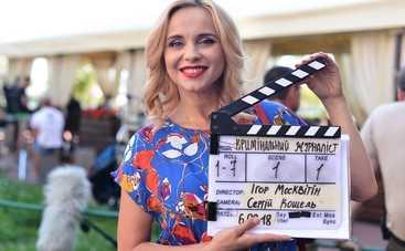 Лилия Ребрик хочет снова «выйти» замуж