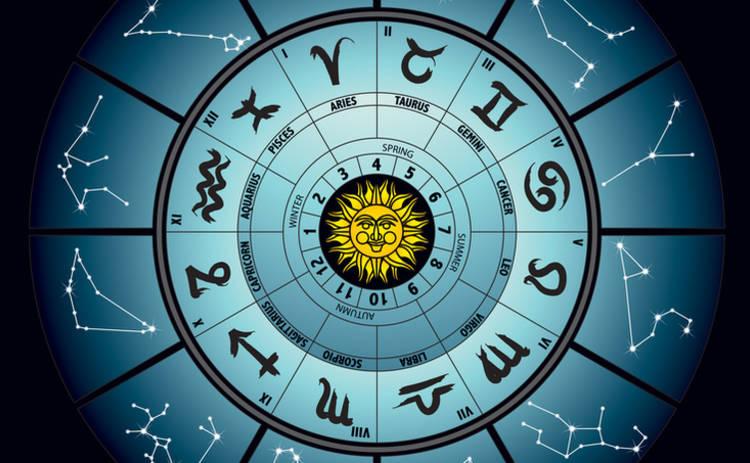 Гороскоп на 17 августа 2018 для всех знаков Зодиака