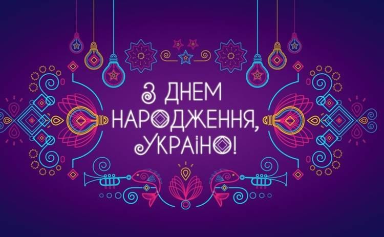 Ко Дню Независимости Украины канал «Украина» подготовил громкие премьеры