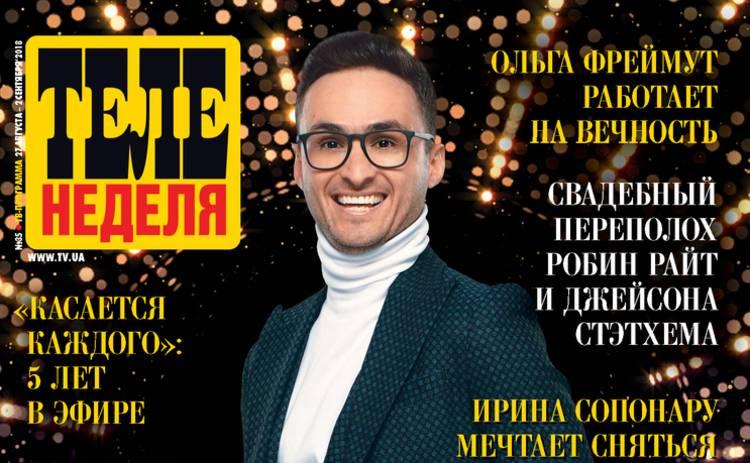 Игорь Ласточкин: Я за победу в «Танцах со звездами»