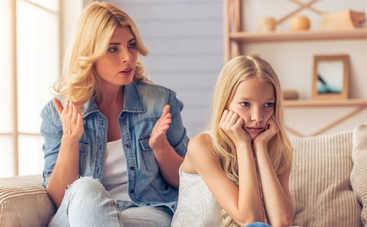 9 фраз, которые нельзя говорить детям после развода