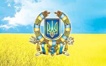 День независимости Украины-2018: интересные факты, история и традиции