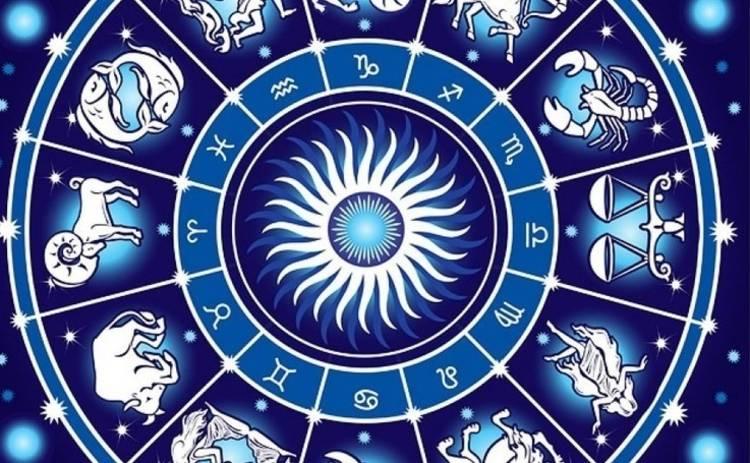 Гороскоп на 26 августа 2018 для всех знаков Зодиака