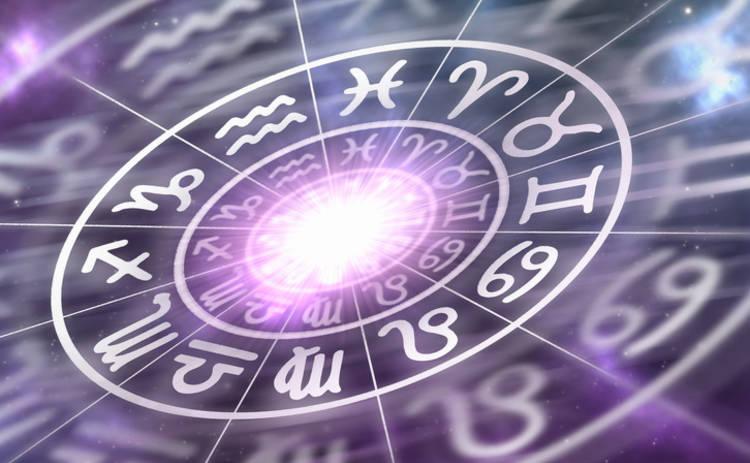 Гороскоп на 27 августа 2018 для всех знаков Зодиака