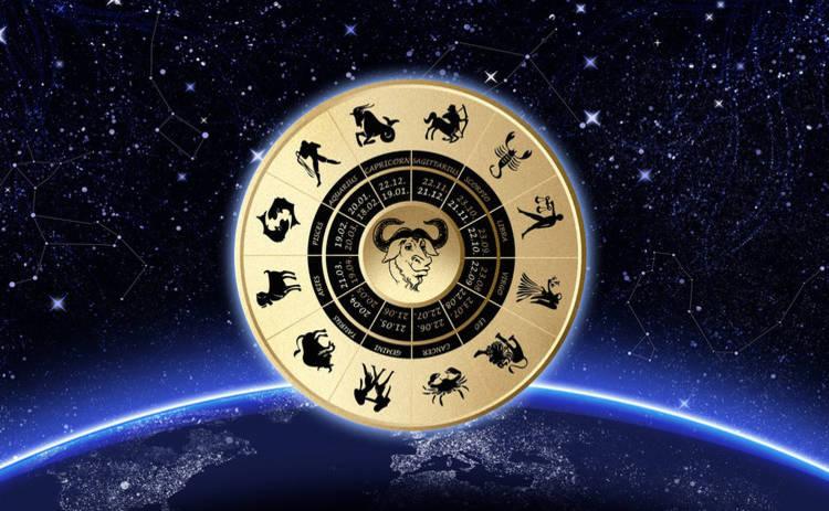 Гороскоп на 29 августа 2018 для всех знаков Зодиака