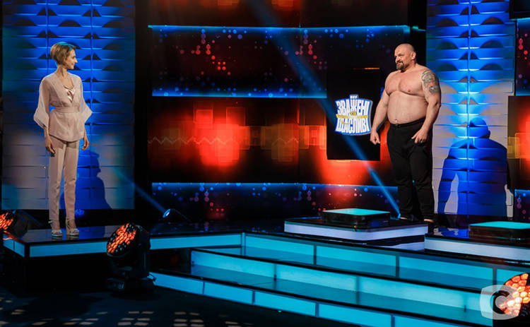 Зважені та щасливі-8: 100-килограммовая ведущая, жир и гипнотезер