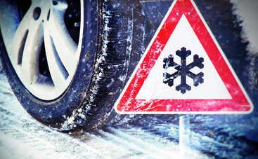 Как подготовить автомобиль к холодам: практические советы