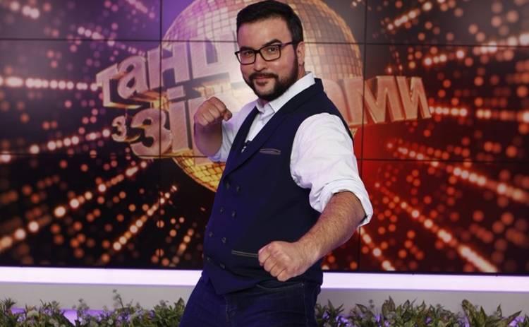 Руслан Сеничкин похудел на 9 килограмм: раскрыт секрет