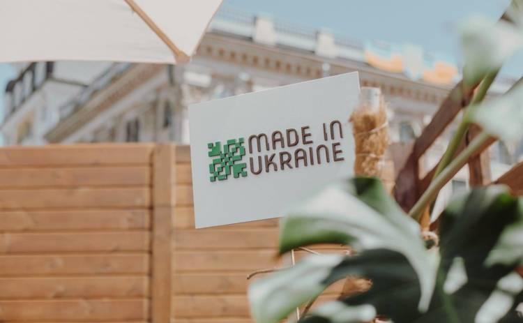 На Контрактовой площади пройдет фестиваль Made in Ukraine, посвященный Дню знаний