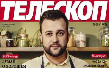 Алексей Душка: Умение готовить не зависит от пола
