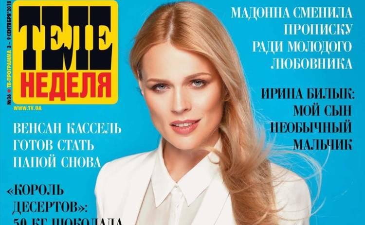 Ольга Фреймут: Мои идеи потрясли Голливуд