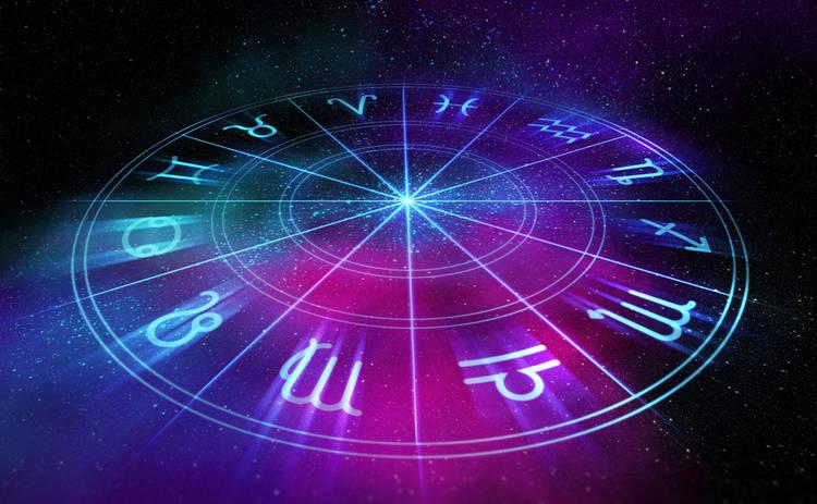 Гороскоп на 4 сентября 2018 для всех знаков Зодиака
