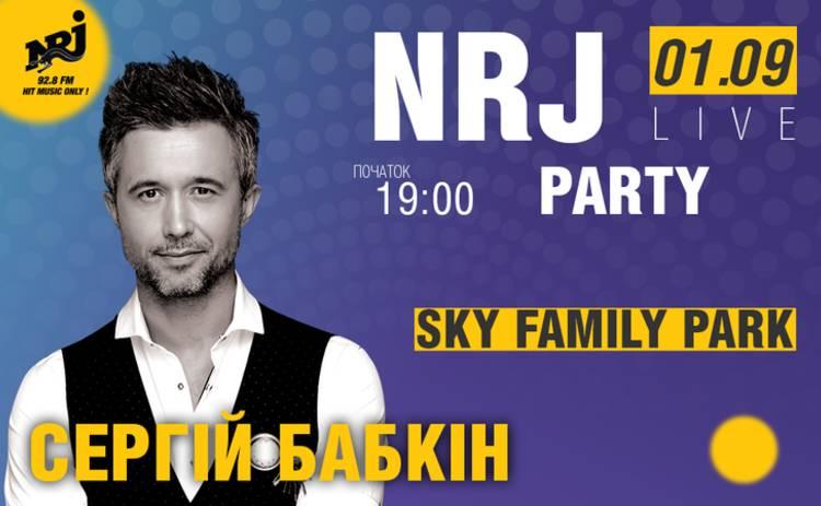NRJ LIVE Party - встречаем осень вместе