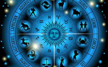 Гороскоп на 6 сентября 2018 для всех знаков Зодиака