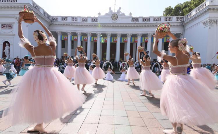 Одесса отпраздновала День города-2018: как это было